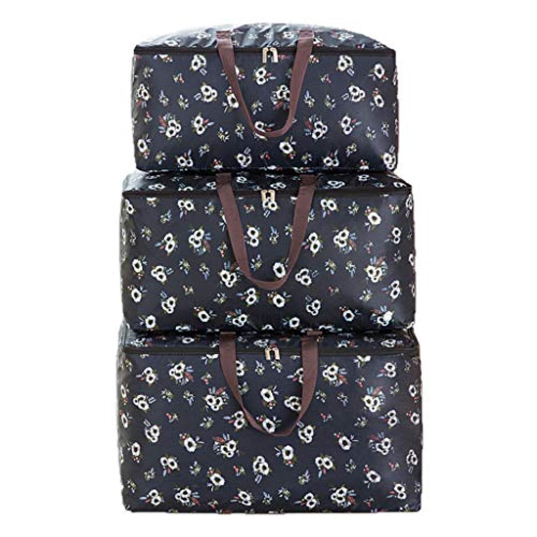 大型3PCS収納袋黒い花柄携帯用折りたたみ式オックスフォード布トラベルオーガナイザー防水性防水キルト収納衣類仕上げ荷物収納袋3個/セット