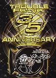 35th Anniversary [DVD] [Import]