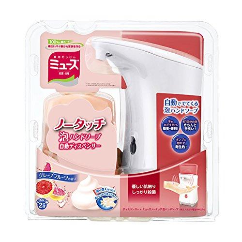 RoomClip商品情報 - ミューズ ノータッチ 泡ハンドソープ 本体+ 詰替250ml グレープフルーツの香り (約250回分)自動ディスペンサー