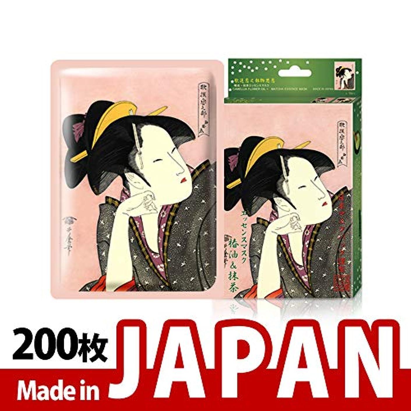 推定アートジャーナリストMITOMO【JP005-A-1】日本製シートマスク/10枚入り/200枚/美容液/マスクパック/送料無料