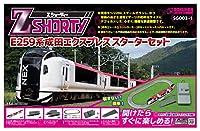 Zゲージ Zショーティー E259系 成田エクスプレス スターターセット SG003-1 鉄道模型 入門セット
