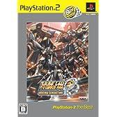 スーパーロボット大戦OG オリジナルジェネレーションズ PlayStation 2 The Best