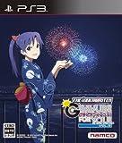 アイドルマスター アニメ & G4U!パック VOL.9 - PS3