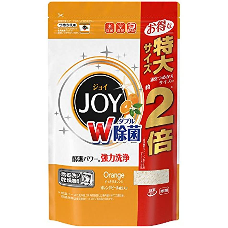脇にマイクロプロセッサ時期尚早【大容量】 食洗機用ジョイ 食洗機用洗剤 オレンジピール成分入り 詰め替え 特大 930g