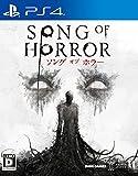 ソング オブ ホラー 【Amazon.co.jp限定】オリジナル壁紙 配信 - PS4