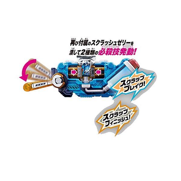 仮面ライダービルド 変身ベルト DXスクラッシ...の紹介画像7