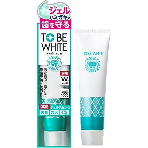 トゥービー・ホワイト 薬用 ホワイトニング ジェルハミガキ (電動歯ブラシ対応) 100g 【医薬部外品】