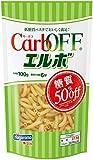 はごろも CarbOFF (低糖質 マカロニタイプ) エルボ 100g (5680)×5個