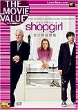 映画 Shopgirl 恋の商品価値(吹替) 動画〜2005