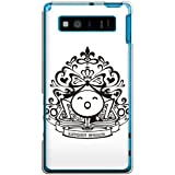 CaseMarket 【ポリカ型】 au AQUOS PHONE SERIE SHL21 ポリカーボネート素材 ハードケース [ エンブレム ホモォ ]