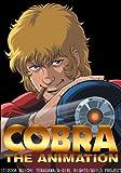 コブラ -ザ・サイコガン- 2 <特別版> [DVD] (商品イメージ)