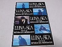 ルナシー LUNA SEA 1995 シール ステッカー シート