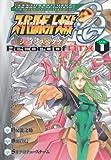 スーパーロボット大戦OG-ジ・インスペクター-Record of ATX (1) (電撃コミックス)