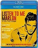 マーロン・ブランドの肉声 ブルーレイ+DVDセット [Blu-ray]