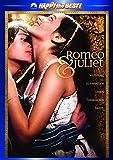 ロミオとジュリエット [DVD] 画像