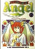 いっちょまえ ANGEL / 山桜桃 のシリーズ情報を見る