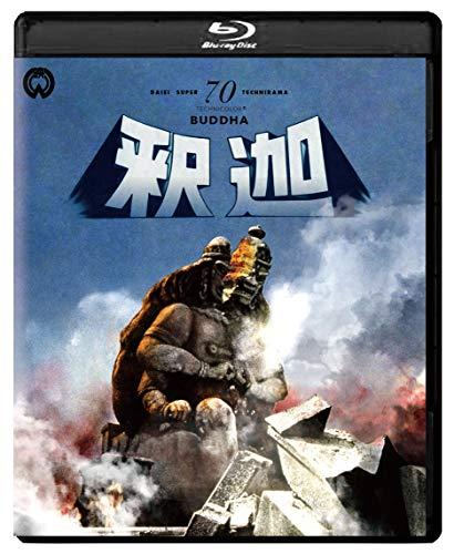[画像:釈迦 修復版 [Blu-ray]]
