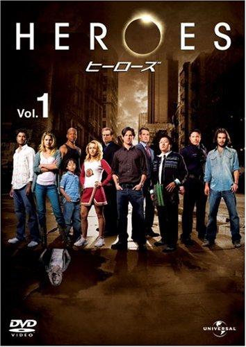 HEROES / ヒーローズ Vol.1 [DVD]の詳細を見る