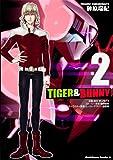 TIGER & BUNNY / 榊原 瑞紀 のシリーズ情報を見る