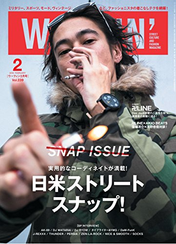 WOOFIN' (ウーフィン) 2016年 2月号 [雑誌]