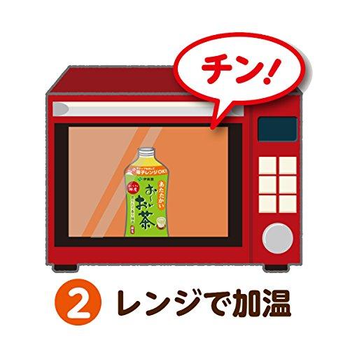 伊藤園 レンジ加温可 おーいお茶 緑茶 345ml ホット