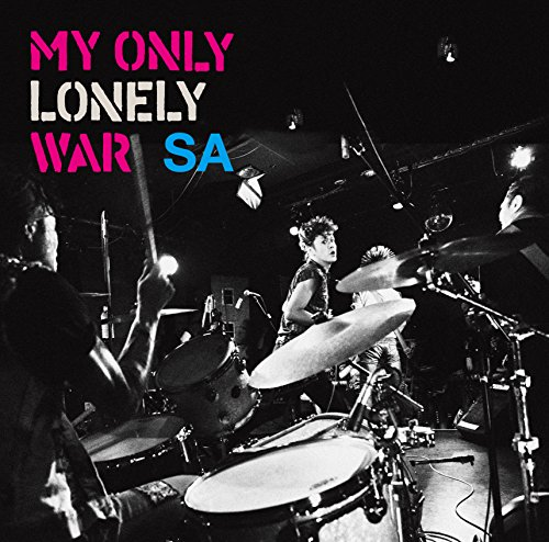 MY ONLY LONELY WAR(DVD付)