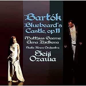 バルトーク:歌劇「青ひげ公の城」