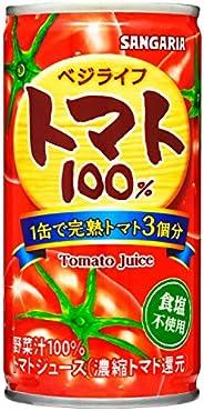 サンガリア ベジライフ トマト 100% 190g ×30本