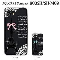 AQUOS R2 compact SH-M09 ケース カバー パリ エッフェル塔(クリア) 【ピンク】 アクオス アールツー コンパクト カバー ケース ハード クリア