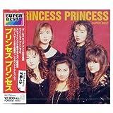プリンセス プリンセス ベスト DQCL-1185/