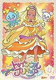 スター☆トゥインクルプリキュア vol.4[DVD]