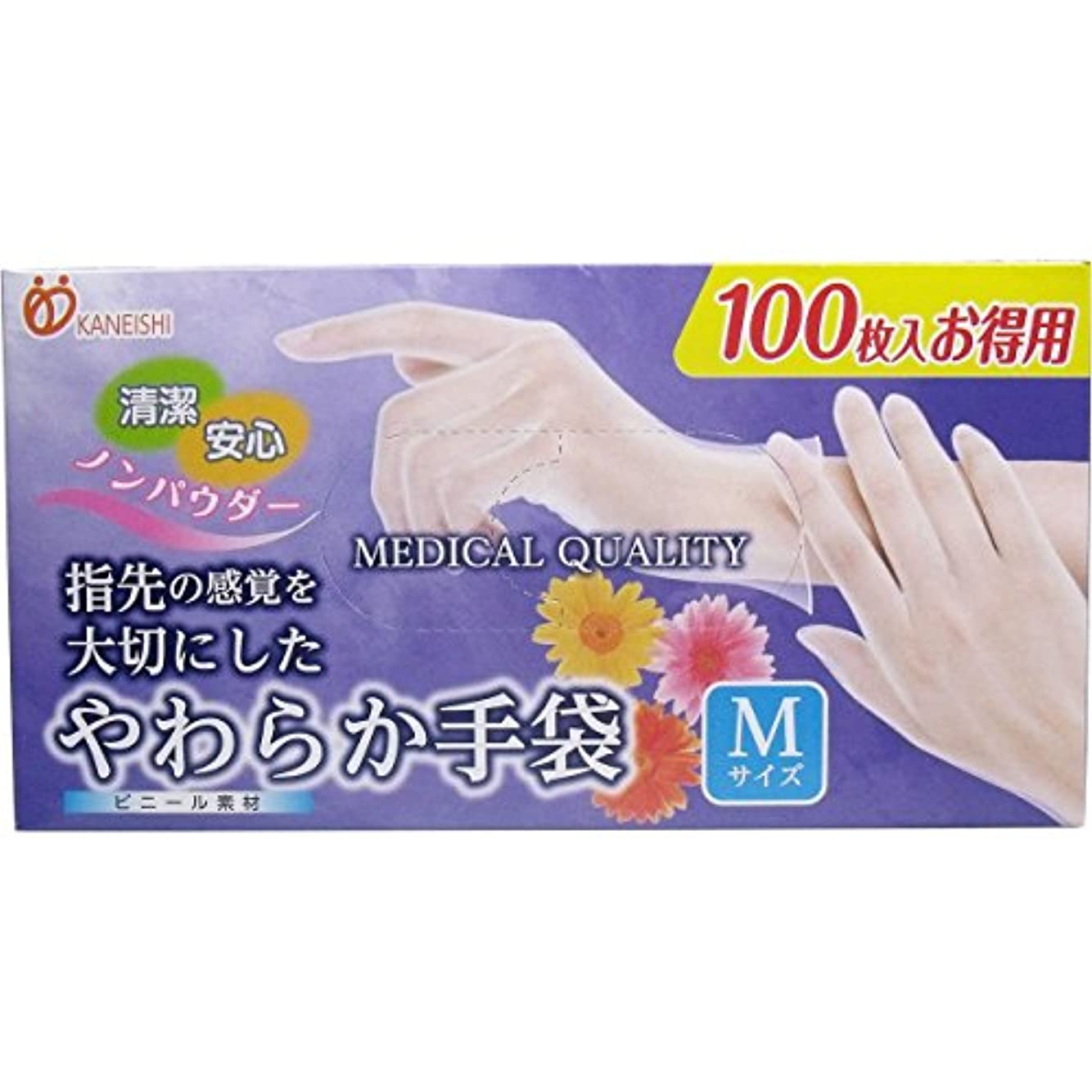 厳しい直面するねじれやわらか手袋 ビニール素材 Mサイズ 100枚入x4