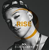 INTRO (SOLAR)♪SOL(from BIGBANG)のCDジャケット
