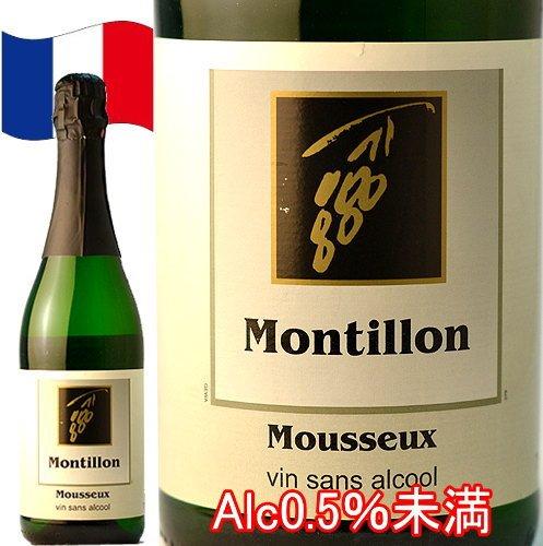 モンティヨン・スパークリングワイン