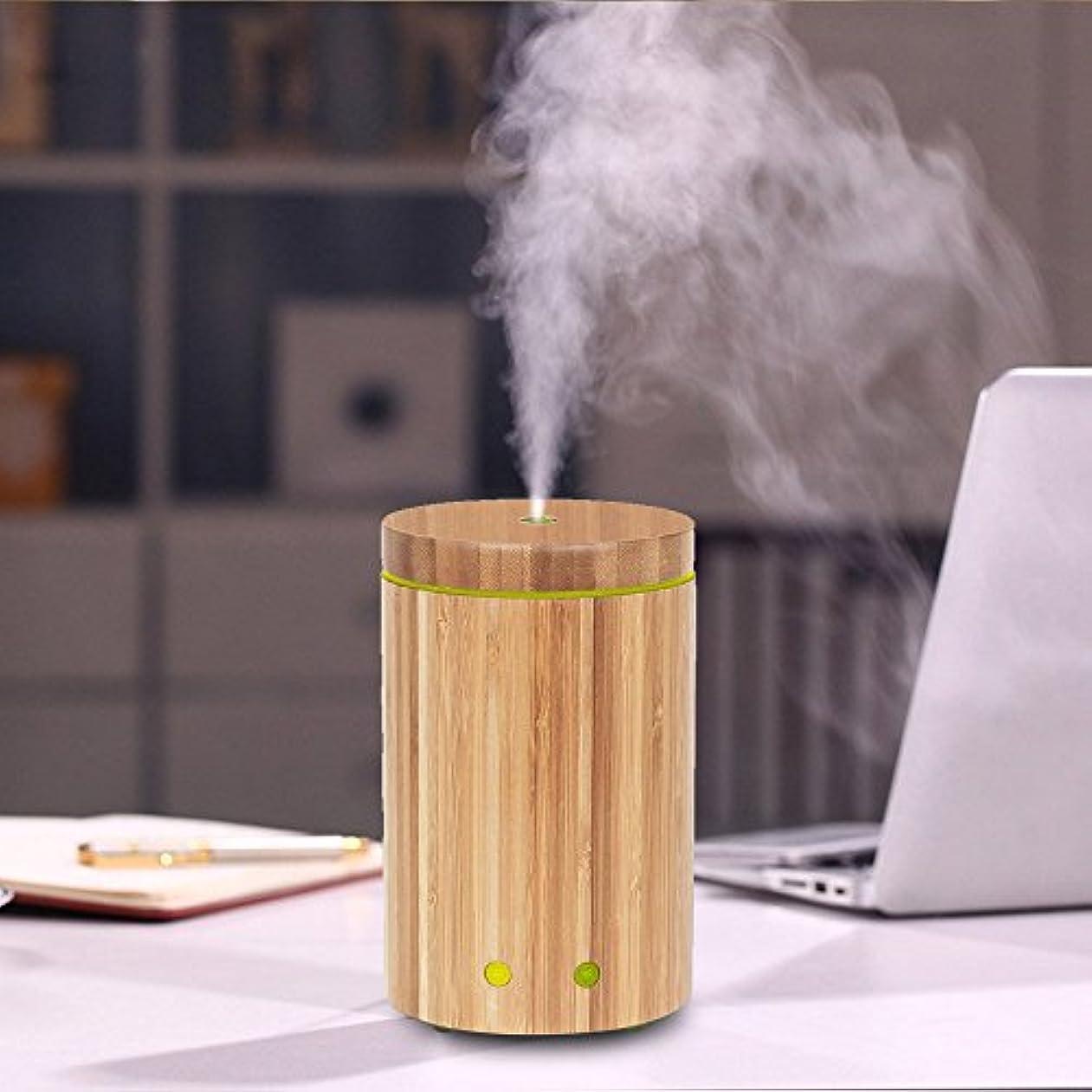 文法トレーダー収入YOUDirect Mist Humidifier - Bamboo Essential Oil Diffuser Ultrasonic Aromatherapy Air Refresher with 7 LED Color...