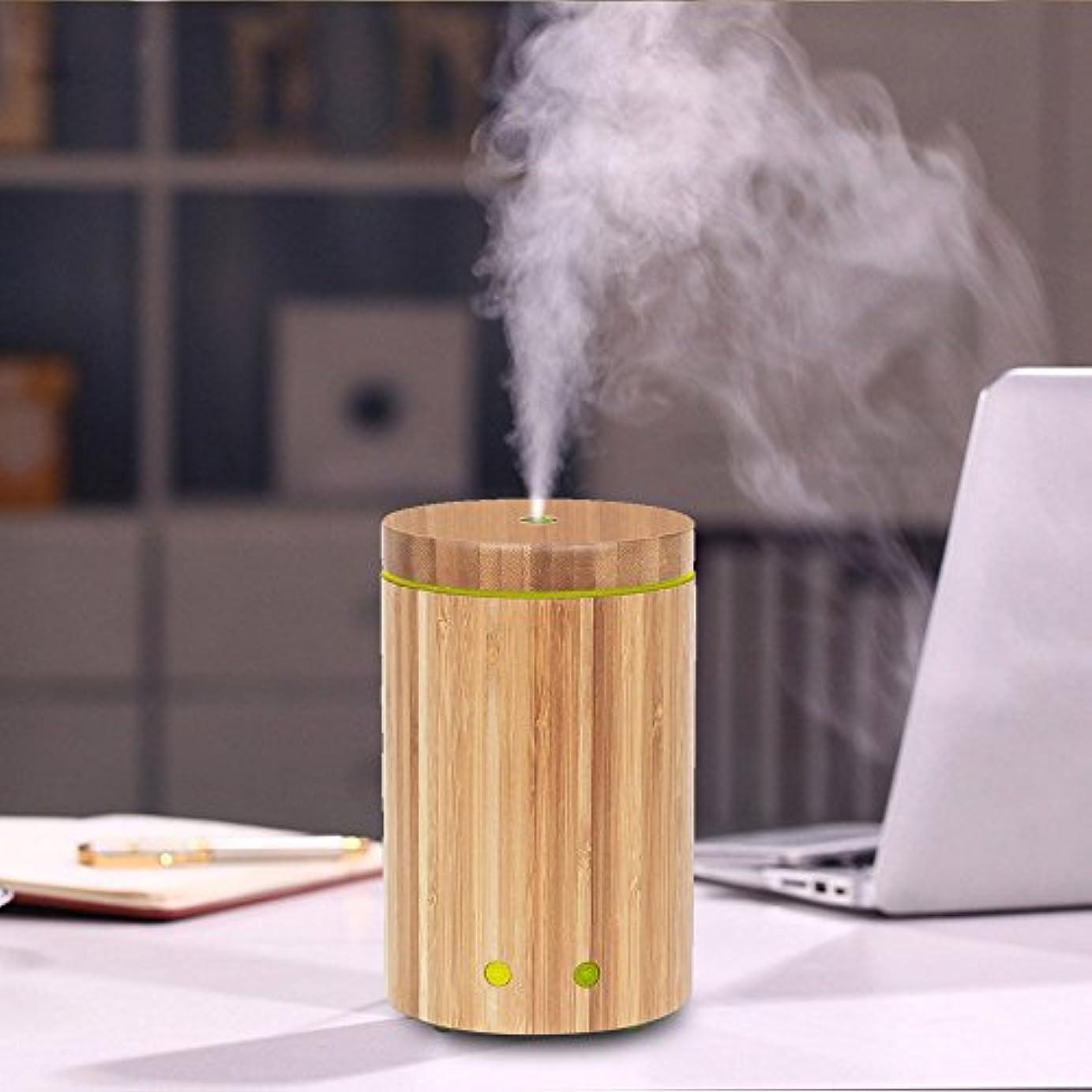 チキンフォアマン弁護人YOUDirect Mist Humidifier - Bamboo Essential Oil Diffuser Ultrasonic Aromatherapy Air Refresher with 7 LED Color...