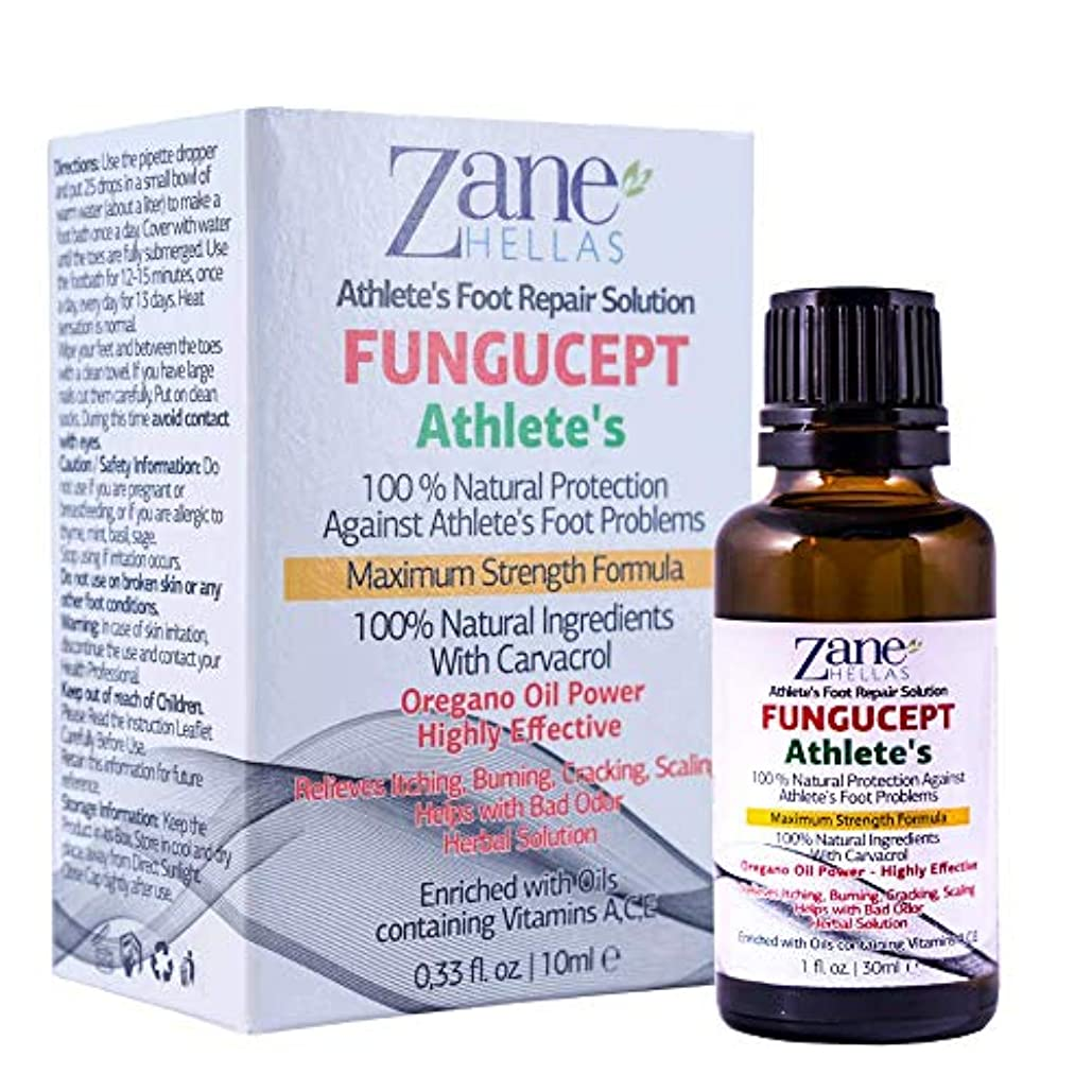 パーティション敬暖炉Zane Hellas FunguCept Athlete's Repair Solution. Relieves Itching, Burning, Cracking, Scaling. Stop Bad Odor....