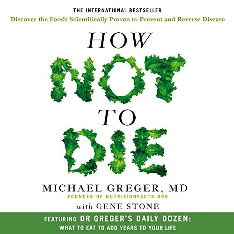 懐卵狂ったHow Not to Die: Discover the foods scientifically proven to prevent and reverse disease