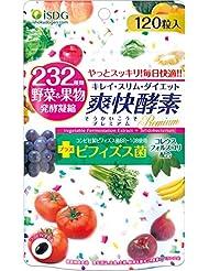ISDG 医食同源ドットコム 232爽快酵素 プレミアム サプリメント 120粒