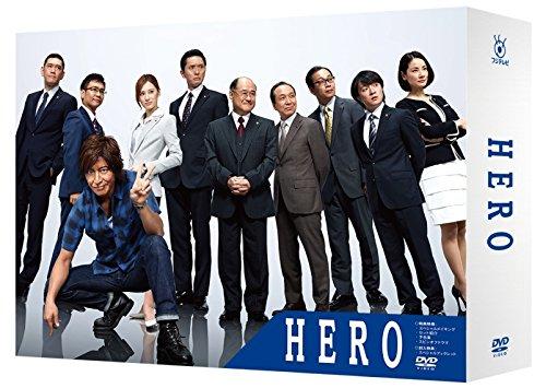ポニーキャニオン HERO DVD-BOX (2014年7月放送) B00O1H28DA 1枚目