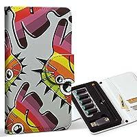 スマコレ ploom TECH プルームテック 専用 レザーケース 手帳型 タバコ ケース カバー 合皮 ケース カバー 収納 プルームケース デザイン 革 ユニーク モンスター カラフル 001113