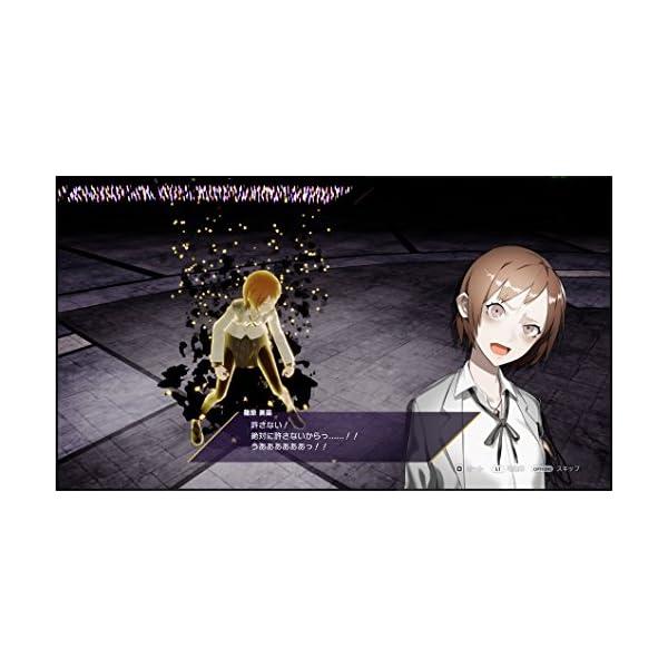 Caligula Overdose/カリギュラ...の紹介画像7