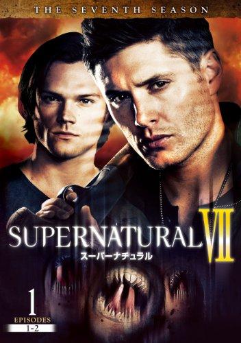 SUPERNATURAL / スーパーナチュラルVII<セブンス・シーズン> コンプリート・ボックス [DVD]の詳細を見る