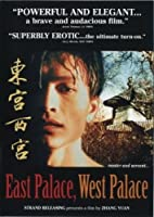East Palace West Palace / [DVD] [Import]