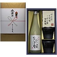 米焼酎 鳥飼 吟香+美濃焼椀セット 25度 720ml ギフト プレゼント おめでとうございます(シール)