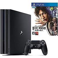 PlayStation 4 Pro ジェット・ブラック 1TB +JUDGE EYES (ジャッジ アイズ) :死神の遺言 セット CUH-7200B...