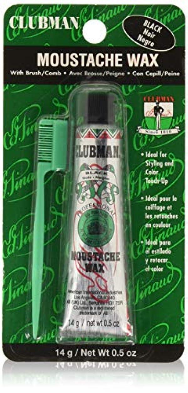 気分びっくりする電圧ひげ用スタイリング&カラーワックス ブラシ付き ブラック (並行輸入品)