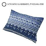 東京西川 SEVENDAYS 枕カバー ブルー 63X43cmのサイズの枕に対応 北欧柄(バンダナ) 速乾 SEVENDAYS セブンデイズ PJ08000561B 画像