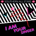 I AM YOUR SINGER [12 inch Analog]