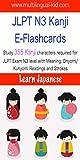 Japanese JLPT N3 Kanji E-Flashcards (English Edition)